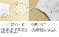 植物繊維100%お肌に優しい無添加マスク秋冬用ガーゼと脱脂綿マスク3枚セット(M)