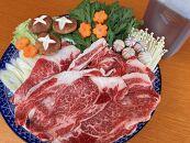 国産牛すき焼きセット(自家製だし付)