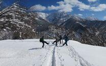 雪原を歩こう! クロスカントリースキー 1日コース ペアチケット