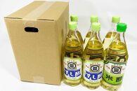 マルサン酢 ミックス 900mL×6A すし酢×5、米酢×1【ポイント交換専用】