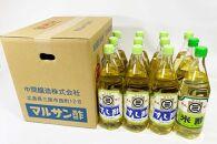 マルサン酢 ミックス 900mL×12A すし酢×10、米酢×2【ポイント交換専用】