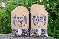 神戸市北区産のお米食べ比べセット コシヒカリ5kg・キヌヒカリ5kg
