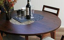 高野木工プレーンラウンドダイニングテーブル105cm[単品]ウォールナット