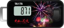 【FB741OH01】3Dセンサー搭載歩数計大曲の花火モデル