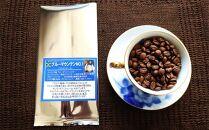 珈琲豆 ブルーマウンテン・クライスデールNo1【豆のまま】