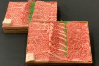【肉屋くらは】近江牛焼肉用600g「タレ付き」