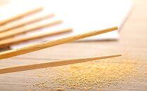 お家で作る世界に一つだけのマイ箸セット(5膳)【屋久島】