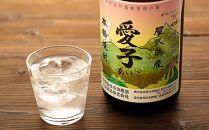 【ギフト用】本格焼酎愛子 1.8L 25度 三岳酒造