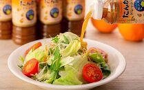 たんかん果汁20%使用「たんかんドレッシング7本セット」
