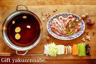 ◆「近江鴨」和の薬膳鍋 4~5人前