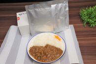 ☆和牛たっぷり☆贅沢な焼肉屋さんの特製和牛カレー4個セット