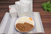 ☆和牛たっぷり☆贅沢な焼肉屋さんの特製和牛カレー2個セット
