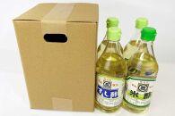 マルサン酢 ミックス 500mL×4C すし酢×3、米酢×1【ポイント交換専用】