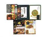 【ふるさと納税】京都府亀岡市カレー5種食べ比べセット