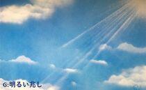 スプレーアート原画/「明るい兆し」