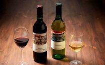 神戸ワイン「エクストラ」 白