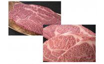 神戸牛ステーキセット(リブロースステーキ600g、ももステーキ300g)