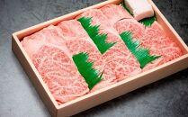 神戸牛すき焼きセット(500g)