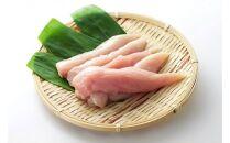 便利で美味い鶏肉3kgセット/ささみ1kg×3P