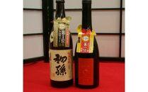 酒田の酒屋厳選IWC2018トロフィー受賞酒セット<大泉>