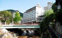 ★価格未変更★神戸市観光・ホテル旅館協会 Kクーポン(3枚)