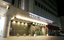 『ホテルトヨタキャッスル』スイートルームペア宿泊券