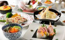 『ホテルトヨタキャッスル』レストランペアディナー券