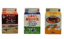 【ひまわり乳業】ひまわり牛乳・ひわまりコーヒー・リープル 9本セット(各200ml×3本)パック牛乳/コーヒー牛乳/ソールドリンク