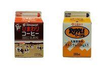 【ひまわり乳業】ひわまりコーヒー・リープル 8本セット(各200ml×4本)パック牛乳/コーヒー牛乳/ソールドリンク