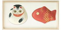 〈ギフト用〉【百年物語プロジェクト】ふくら2種飾り(招き猫×めで鯛)