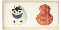 〈ギフト用〉【百年物語プロジェクト】ふくら2種飾り(張り子犬×瓢箪)
