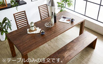 凛ダイニングテーブル幅1800mm奥行800mmウォールナット(テーブルのみ)