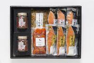 鮭乃丸亀 北海道産の熟成鮭といくらの豪華セット!鮭彩り詰合せ