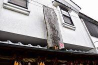 阿蘇トマトが入った馬肉コロッケ「馬ロッケ とまと」14個セット