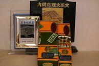 手作り長崎かすてら2本セット(1斤+半斤)『内閣総理大臣賞』他多数受賞!