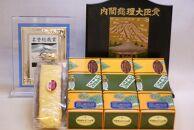 手作り長崎カステラ1斤×3本+きれはし1本セット 全国菓子博『内閣総理大臣賞』他多数受賞!