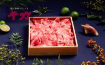 松阪牛切り落とし肉