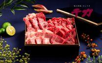 松阪牛焼肉一段重