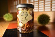 ナッツの蜂蜜漬【峠プレミアム 爛(RAN)】~熊野古道 峠の蜂蜜×ナッツ