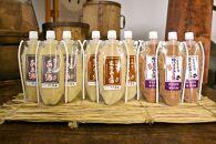 岩手の麹屋さん甘酒3種類飲み比べセット各300g(濃縮タイプ)各3本計9本入