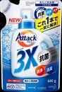 【和歌山工場製造】花王アタック3X(スリーエックス)詰め替え用690g×15袋【ご家庭用】