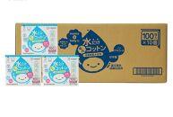 【ノンアルコール】水だけぬれコットン100包×10個(1ケース)
