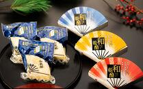 北海道地チーズ博2020グランプリ受賞!和乾酪昆布だし3個セット