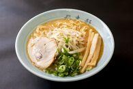 本格旭川ラーメン~梅光軒監修~味噌生ラーメンセット(10食)