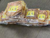 生姜焼き好きにたまらないセット!(250g×18袋)