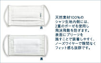 鎌倉シャツ「シャツ屋がつくるマスク」3枚セット【白無地/ロイヤルオックスフォード】
