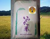 金沢いやさか米コシヒカリ(玄米)30kg