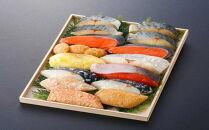 漬魚9種6味セット焼津本鰆等旬の魚15切入