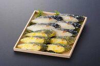 焼津漬魚専門店『魚魚』銀だら西京漬粕漬10切