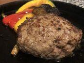 【数量限定】パイオニアファーム 焼き上げ冷凍もりおか短角牛ハンバーグ6個セット